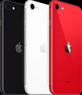 Обновленный iPhone SE